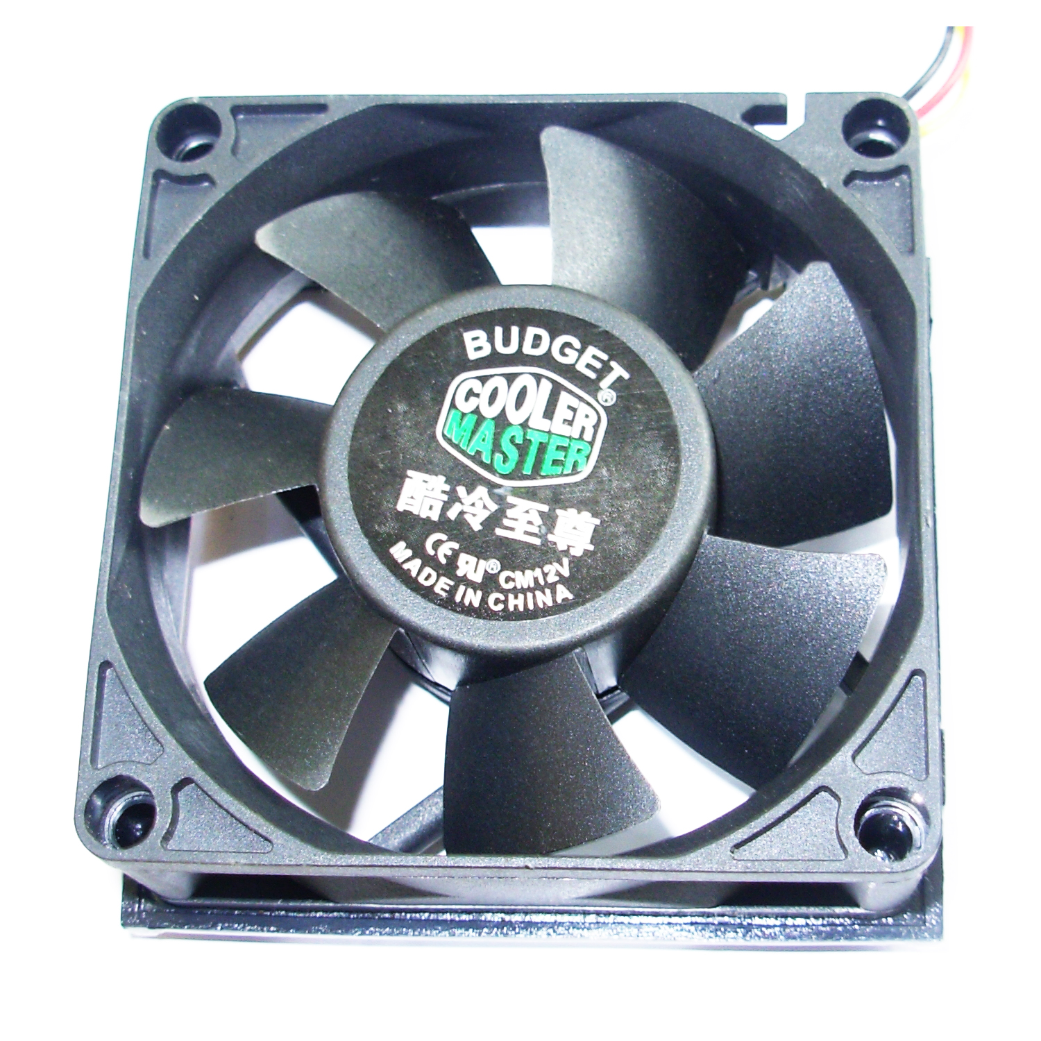 Cooling Fan 12V/5V 3PIN with Tacho Signal